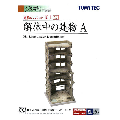 TM267584 Hi-Rise Under Demolition A 151