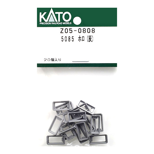 KATO Z05-0808 Hood (Gray) for Item Code No.5085 20 Pcs
