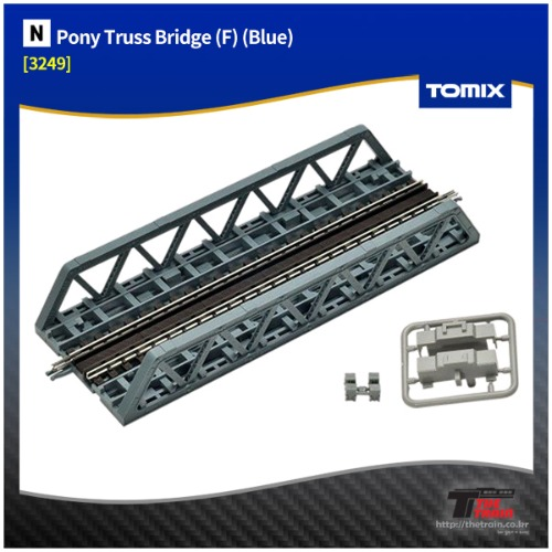 TM3249 Pony Truss Bridge (F) (Blue)