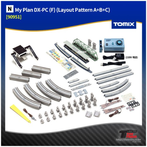 TM90951 My Plan DX-PC (F) (Fine Track, Track Layout Pattern A+B+C)