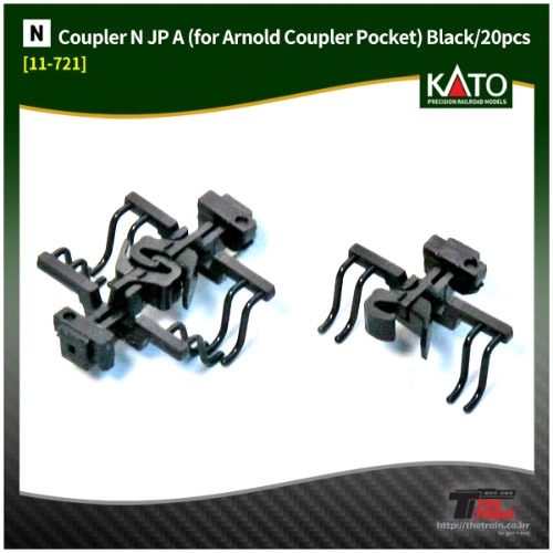 KATO 11-721 Coupler N JP A (for Arnold Coupler Pocket) Black/20pcs