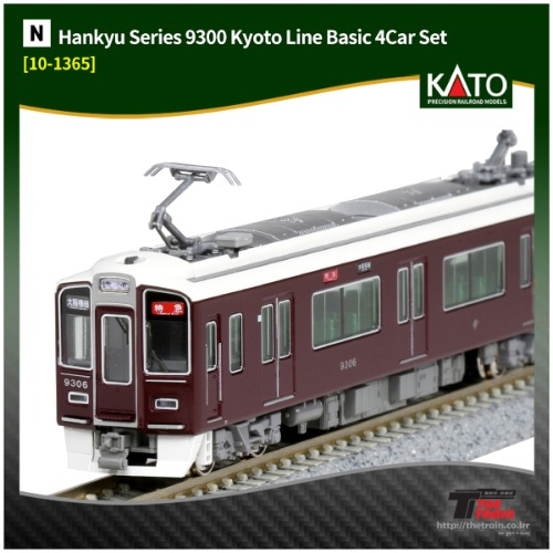 KATO 10-1365 Hankyu Series 9300 Kyoto Line Basic 4Car Set
