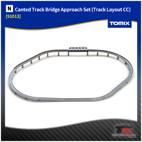 TM91013 Canted Track Bridge Approach Set (Track Layout CC)