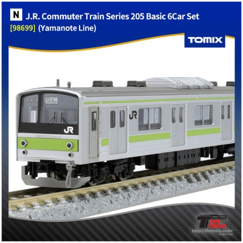 TM98699 J.R. Commuter Train Series 205 (Yamanote Line) Basic 6Car Set
