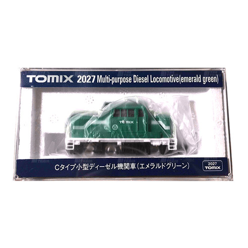 TM2027 Multi-purpose Diesel Locomotive (Emerald Green)