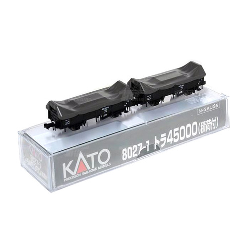 KATO 8027-1 TORA45000 (with Cover) 2Car Set