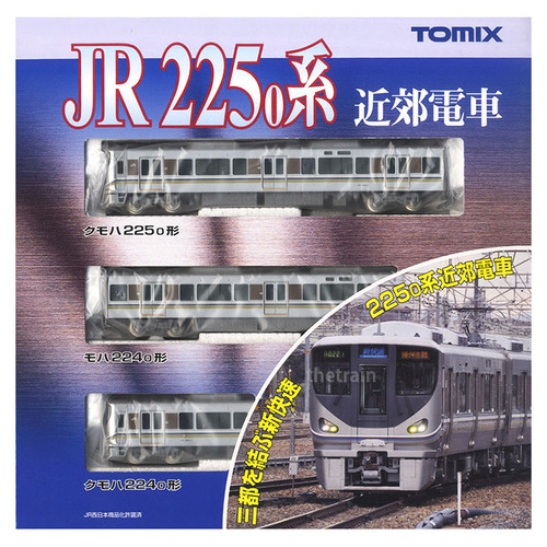 TM92420P1 JR Suburban Train Series 225-0 3Car Starter Set
