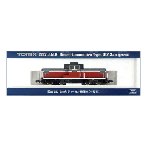 TM2227 J.N.R. Diesel Locomotive Type DD13-300 (General Type)