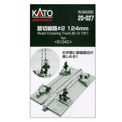 KATO 20-027 Road Crossing Track #2 124mm 1Pcs