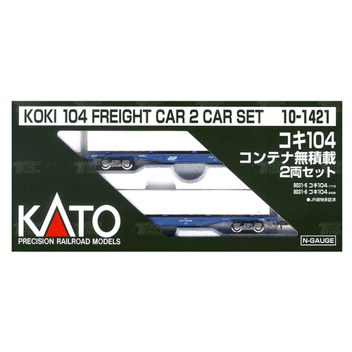 KATO 10-1421 KOKI104 without/Container 2Car Set