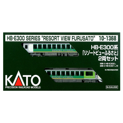 KATO 10-1368 Series HB-E300 Resort View Furusato 2Car Set