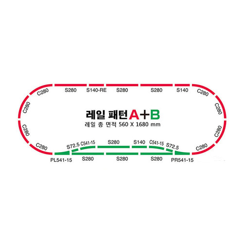 TM90950 My Plan NR-PC (F) (Fine Track, Track Layout Pattern A+B)