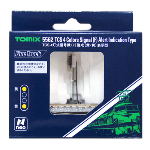 TM5562 TCS 4 Colors Signal (F) Alert Indication Type