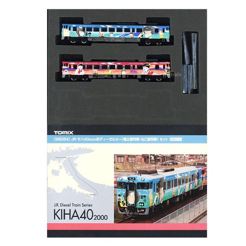 TM98054 J.R. Diesel Train Type KIHA40-2000 2Car Set