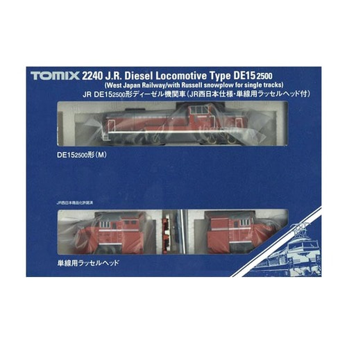 TM2240 J.R Diesel Locomotive Type DE15-2500