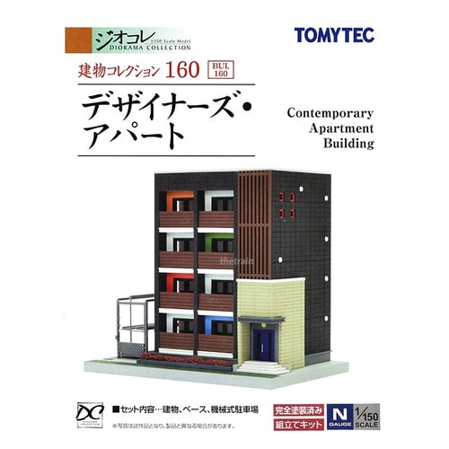 TM290674 Conemporary Apartment Building 160