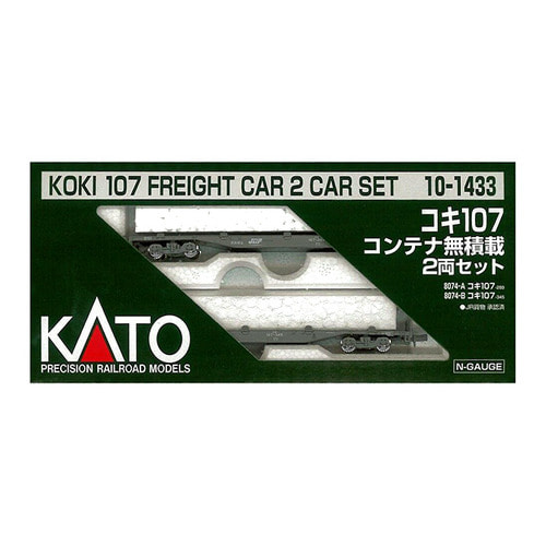 KATO 10-1433 KOKI107 without Container 2Car Set