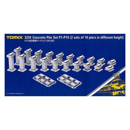 TM3234 Concrete Pier Set P1 - P10 (2set of 10Piers in Different Heights)