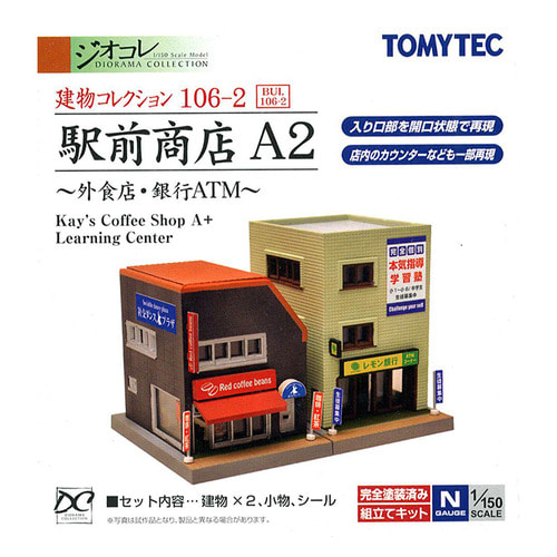 TM256236 Building Collection 106-2 Store in front of a station A2