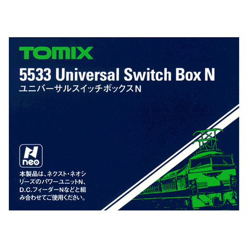 TM5533 Universal Switch Box N
