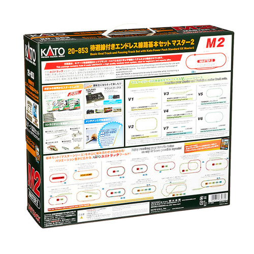 KATO 20-853 M2 Basic oval passing loop track Set [Standard SX]