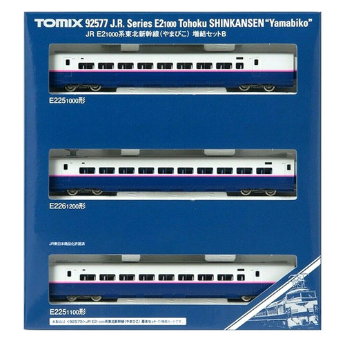 TM92577 J.R. Series E2-1000 Tohoku SHINKANSEN `Yamabiko` B Add-on 3Car Set