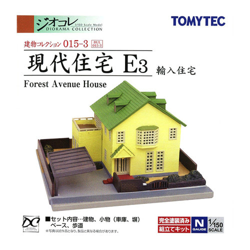 TM311584 Building Collection 015-3 Modern House E3