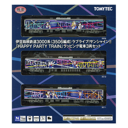 TM292418 Izuhakone Railway Series 3000  Love Live! Sunshine!! Wrapping Train 3Car Set