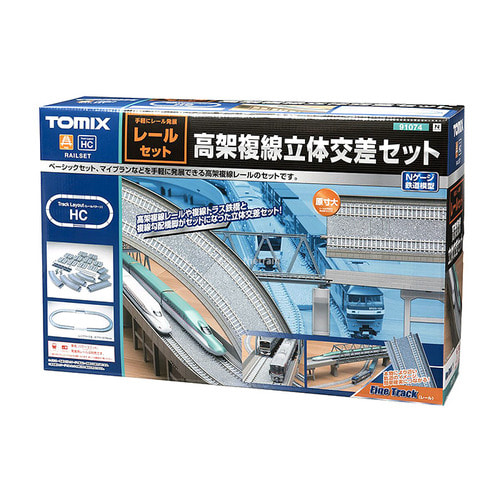 TM91074 Viaduct Double Track Grade Separation Set (Track Layout HC)