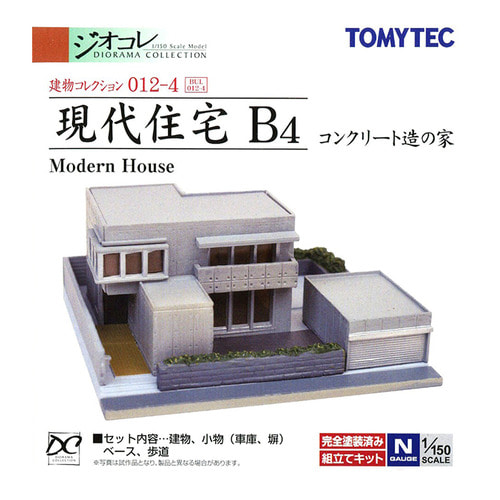 TM313731 Building Collection 012-4 Modern House B4 (Concrete House)