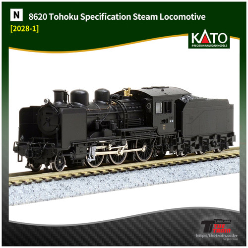 KATO 2028-1 Steam Locomotive 8620 Tohoku Specification