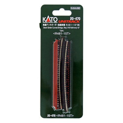 KATO 20-470 Curved Deck Girder Bridge, Red  481mm 15º