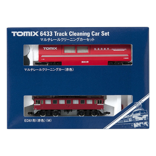 TM6433 Track Cleaning Car Set