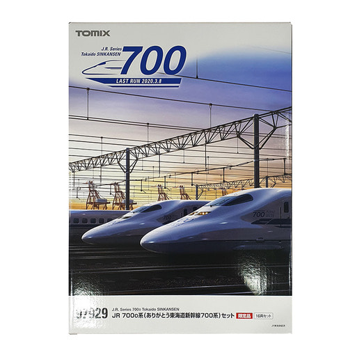 TM97929 J.R Series 700-0 (Thank You, Tokaido Shinkansen Series 700) 16Car Set