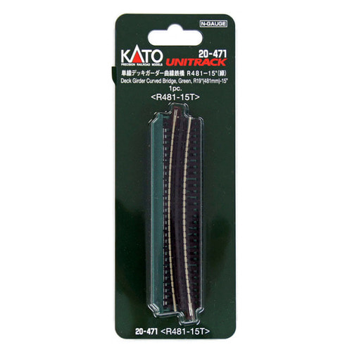 KATO 20-471 Curved Deck Girder Bridge, Green  481mm 15º