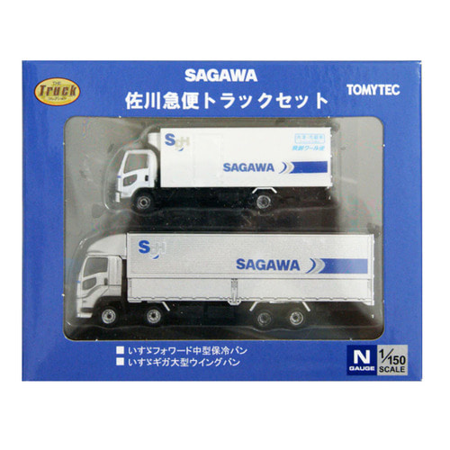 TM311898 Sagawa Express Truck 2Cars Set