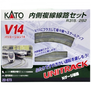 KATO 20-873 V14 Double Track Inside Variation Set