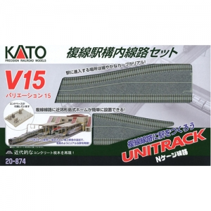 KATO 20-874 V15 Double-Track Set for Station
