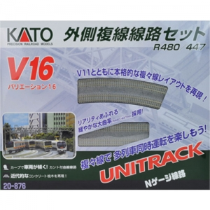 KATO 20-876 V16 Outside Double Track Variation Set