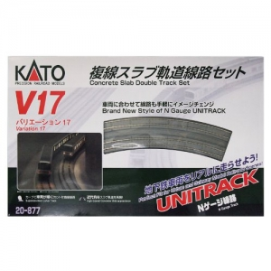 KATO 20-877 V17 Concrete Slab Double Tracks Set