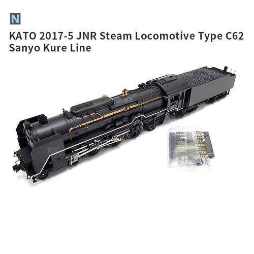 KATO 2017-5 JNR Steam Locomotive Type C62 (Sanyo)