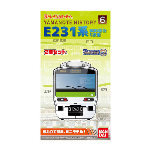 996005 Yamanote History (6) Series E231-500 2Car Set