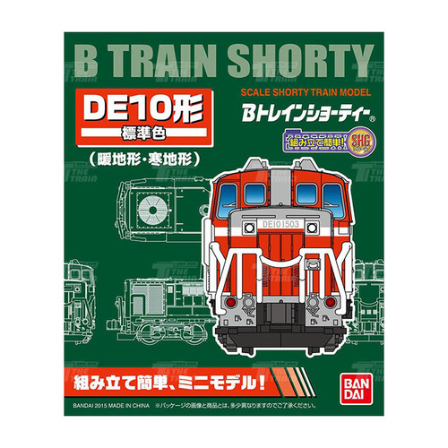 963666 Type DE10 Diesel Locomotive Normal Color 1Car