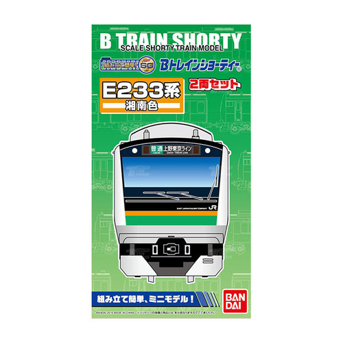 59959 Series E233 Shonan Color 2Car Set