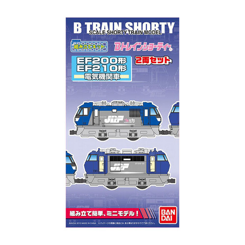 902696 Electric Locomotive Type EF200 + EF210 2Car Set