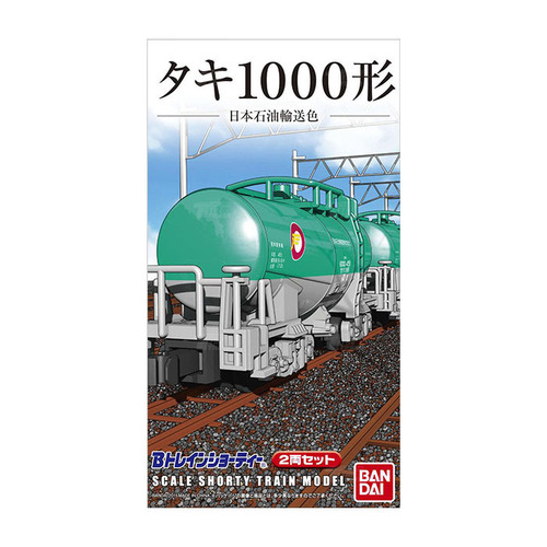 902665 Taki 1000 Japan Oil Transportation Color 2Car Set