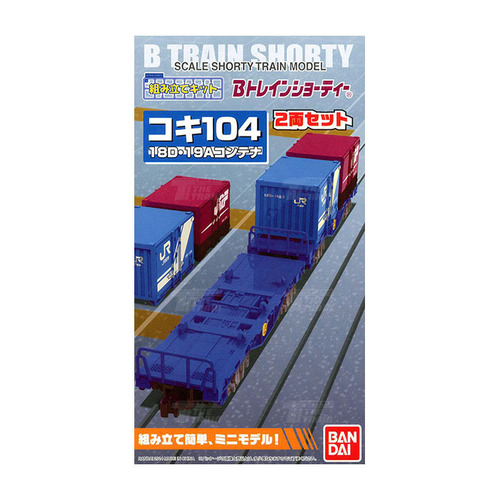 703675 Koki104 with Container Type 18D/19A 2Car Set