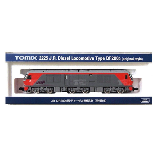 TM2225 Diesel Locomotive Type DF200-0 (original style)