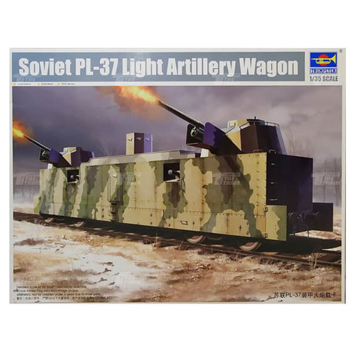 00222 1/35 PL-37 Soviet Light Artillery (Rail) Wagon
