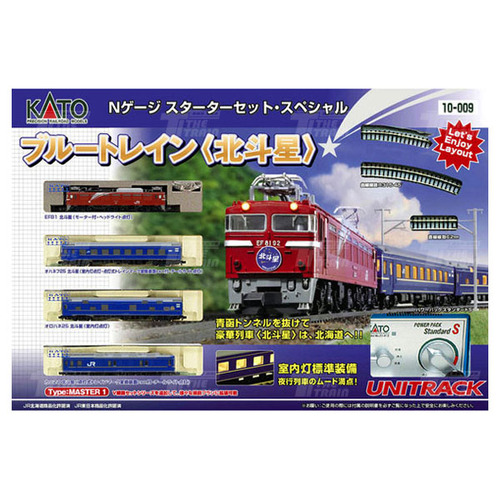 "KATO 10-009 Blue Train Sleeping Car ""Hokutosei"" EF81 Starter Set"